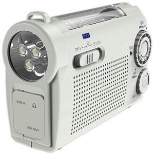 WINTECH 手回し充電ラジオライト ホワイト KDR-107W|hikaritv
