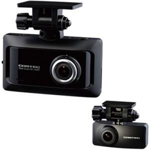 コムテック 370万画素 GPS搭載 前後2カメラ ドライブレコーダー ZDR-026|hikaritv