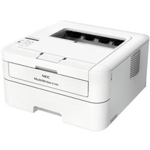 NEC A4モノクロページプリンタ MultiWriter 5140 PR-L5140