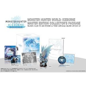 カプコン [PS4] モンスターハンターワールド:アイスボーン マスターエディション コレクターズパ...
