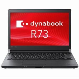 東芝 dynabook R73 H(Windows 10 Pro 64ビット搭載 Core i3-7...