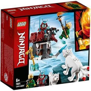 レゴジャパン ロイドのアイスバトル 70671 レゴ ニンジャゴー