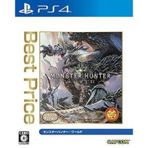 カプコン [PS4] モンスターハンター:ワールド Best Price