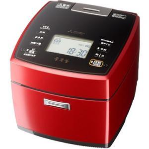 三菱電機 IH炊飯器 本炭釜 5.5合炊き 赤紅玉 熱密封かまど構造 NJ-VWA10-R