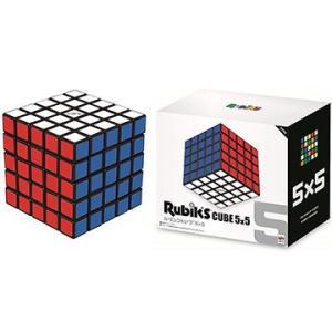 メガハウス ルービックキューブ 5X5