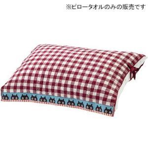 西川 マタノアツコ ピロータオル レッド TT99253020R