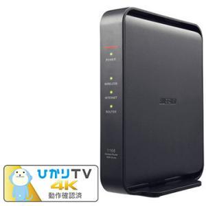 BUFFALO 無線LAN親機 866+300Mbps ブラック(ひかりTV動作確認済) WSR-1...