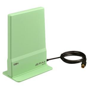 サン電子 ■地上デジタル用室内アンテナ ライトグリーン IDA-7C-LG