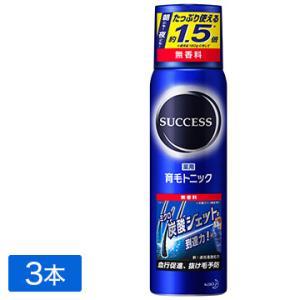 花王 サクセス 薬用育毛トニック 無香料 280g×3本セット
