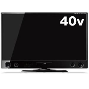 三菱電機 40V型録画液晶テレビ REAL L...の関連商品5