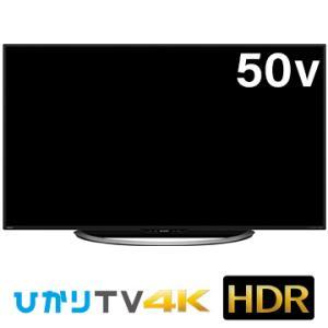 シャープ 4K対応 50V型液晶テレビ AQUOS U45シリーズ LC-50U45  配送のみ設置無し 軒先渡し