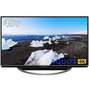 シャープ 新4K衛星放送チューナー内蔵 45V型液晶テレビ AQUOS AL1ライン 4T-C45AL1