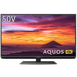 シャープ AQUOS 50V型4K液晶テレビ 新4K衛星放送チューナー内蔵 BN1ライン 4T-C50BN1