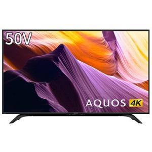 シャープ AQUOS BH1ライン 50V型 4K液晶テレビ 新4K衛星放送チューナー内蔵 4T-C50BH1