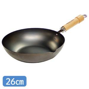 リバーライト 極 JAPAN 炒め鍋 26cm J1426