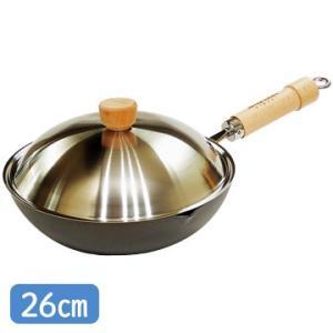 リバーライト 極 JAPAN 炒め鍋 蓋付 26cm JS1426