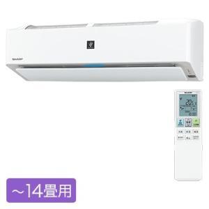 シャープ プラズマクラスターエアコン J-Hシリーズ おもに14畳用 フィルター自動掃除【大型商品(...