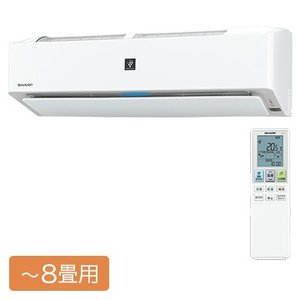 シャープ プラズマクラスターエアコン J-Hシリーズ おもに8畳用 フィルター自動掃除【大型商品(設...