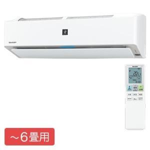 SHARP プラズマクラスターエアコン J-Hシリーズ おもに6畳用 フィルター自動掃除【大型商品(...