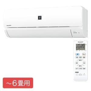 SHARP プラズマクラスターエアコン J-Sシリーズ おもに6畳用【大型商品(設置工事可)】 AY...