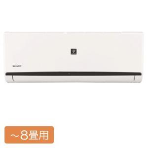 SHARP ルームエアコン DHシリーズ おもに8畳用【大型商品(設置工事可)】 AY-J25DH-...