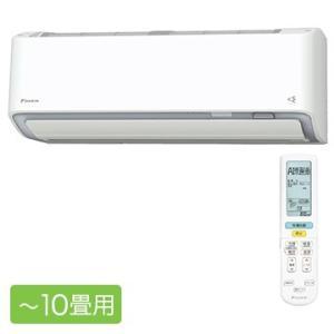 ダイキン ルームエアコン RXシリーズ うるさら7 おもに10畳用【大型商品(設置工事可)】 S28...