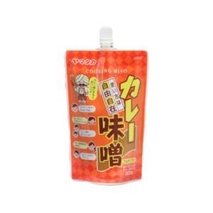 【8個入り】山高味噌 カレー味噌 300g