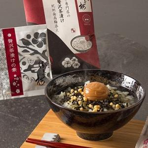 勝僖梅 ありそうでなかった生の最高級紀州南高梅を添えた贅沢なお茶漬け10食入り TW2010113337|hikaritv