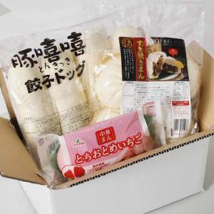 フタバ食品 M-2栃木中華まんセット (餃子ドッグ・すき焼きまん ×各4個 とちおとめまん×2個)