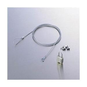エレコム ダイヤル式(3桁)ノートパソコン&マウスセキュリティロック ESL-10R hikaritv