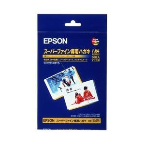 エプソン スーパーファイン専用ハガキ (50枚) MJSP5