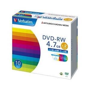 Verbatim DVD-RW 4.7GB データ用 2X 10枚 ワイド印刷可 DHW47NP10...