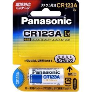 パナソニック カメラ用リチウム電池 3V CR123A CR-123AW