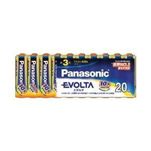 パナソニック エボルタ乾電池 単3形 20本パ...の関連商品9