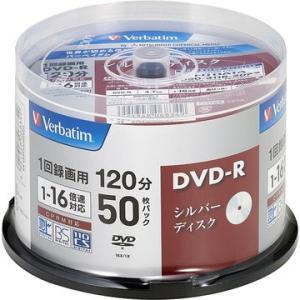三菱ケミカルメディア DVD-R CPRM 1...の関連商品6