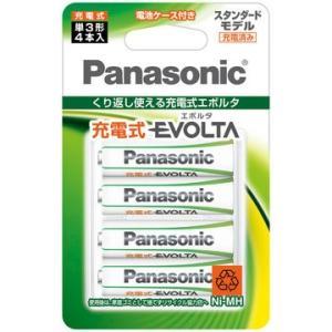 Panasonic 充電式エボルタ 単3形 4本パック(スタンダードモデル) BK-3MLE/4BC