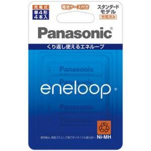 Panasonic エネループ 単4形 4本パック(スタンダードモデル) BK-4MCC/4C