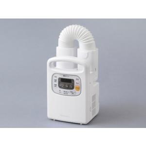 アイリスオーヤマ ふとん乾燥機 カラリエ タイマー付 パールホワイト FK-C3-WP