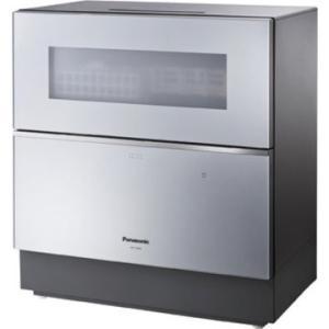 Panasonic 食器洗い乾燥機 (シルバー) NP-TZ200-S