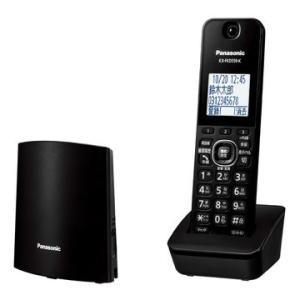 Panasonic コードレス電話機(子機1台)(ブラック) VE-GDL45DL-Kの画像