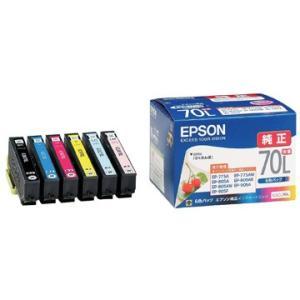 EPSON カラリオプリンター用 インクカート...の関連商品8