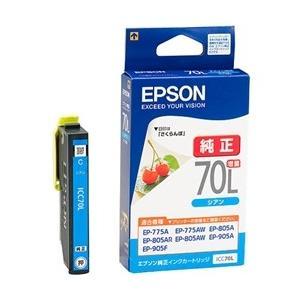 EPSON カラリオプリンター用 インクカートリ...の商品画像