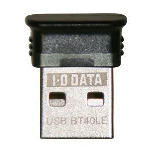I-ODATA Bluetooth 4.0+EDR/LE準拠 USBアダプター USB-BT40LE