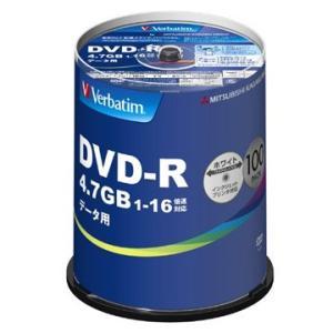 Verbatim DVD-R(Data) 4.7GB 1-16倍速 100枚スピンドル DHR47J...