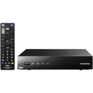 IODATA 地上・BS・CS対応録画ネットワークテレビチューナー HVTR-BCTX3
