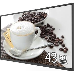 Dynabook 43型プロフェッショナルディスプレイ TD-E432D|hikaritv