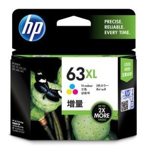 HP HP 63XL インクカートリッジ カラ...の関連商品3