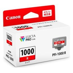 CANON インクタンク PFI-1000 R...の関連商品7