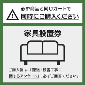 家具設置券|hikaritv