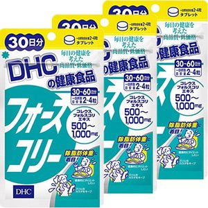 DHC フォースコリー タブレット 30日分 3個セット 送料無料